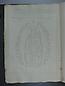 Arrendamientos y aniversarios 1649-1726, folio 238vto