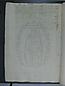 Arrendamientos y aniversarios 1649-1726, folio 360vto