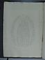 Arrendamientos y aniversarios 1649-1726, folio 364vto