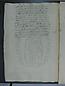 Arrendamientos y aniversarios 1649-1726, folio 377vto