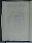 Arrendamientos y aniversarios 1649-1726, folio 379vto
