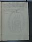 Arrendamientos y aniversarios 1649-1726, folio 383r