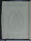 Arrendamientos y aniversarios 1649-1726, folio 385vto