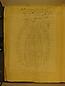 056 Libro Racional 1650, folio ay vto