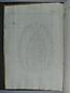 Libro de Rentas - 1784, 0001 folioSN12vto