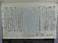 Libro de Rentas - 1784, folio 010r hoja suelta en
