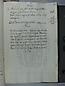 Libro de Rentas - 1784, folio 034r