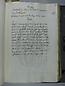Libro de Rentas - 1784, folio 058r