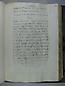 Libro de Rentas - 1784, folio 103r