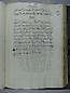 Libro de Rentas - 1784, folio 115r