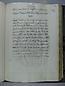 Libro de Rentas - 1784, folio 120r