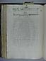 Libro de Rentas - 1784, folio 138vto