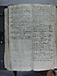 Libro Racional 1757, folios 103vto y 104r