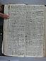 Libro Racional 1757, folios 120vto y 121r