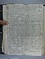 Libro Racional 1757, folios 124vto y 125r