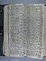 Libro Racional 1757, folios 139vto y 140r