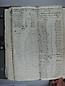 Libro Racional 1757, folios 151vto y 152r