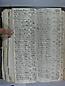 Libro Racional 1757, folios 214vto y 215r