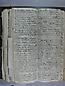 Libro Racional 1757, folios 217vto y 218r