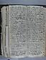 Libro Racional 1757, folios 220vto y 221r