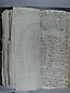 Libro Racional 1757, folios 226vto y 227r