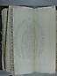 Libro Racional 1757, folios 261vto y 262r