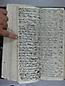 Libro Racional 1757, folios 296vto y 297r