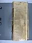 Libro Racional 1763-1769, 000 Portada