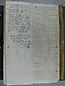 Libro Racional 1763-1769, folios 045vto y 046r