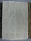 Libro Racional 1763-1769, folios 056vto y 057r