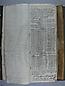Libro Racional 1763-1769, folios 070vto y 071r