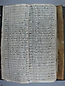 Libro Racional 1763-1769, folios 074vto y 075r