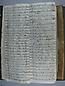 Libro Racional 1763-1769, folios 075vto y 076r