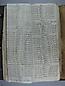 Libro Racional 1763-1769, folios 094vto y 095r
