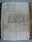 Libro Racional 1763-1769, folios 098r Certificado