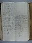 Libro Racional 1763-1769, folios 113vto y 114r