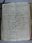Libro Racional 1763-1769, folios 120vto y 121r