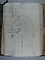 Libro Racional 1763-1769, folios 129vto y 130r
