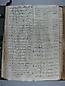 Libro Racional 1763-1769, folios 151vto y 152r