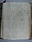 Libro Racional 1763-1769, folios 157vto y 158r