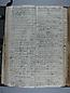 Libro Racional 1763-1769, folios 160vto y 161r