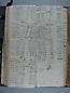 Libro Racional 1763-1769, folios 181vto y 182r