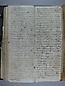Libro Racional 1763-1769, folios 210vto y 211r