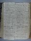 Libro Racional 1763-1769, folios 220vto y 221r