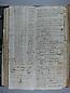 Libro Racional 1763-1769, folios 226vto y 227r