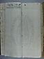 Libro Racional 1763-1769, folios 242vto y 243r