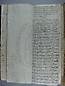 Libro Racional 1763-1769, folios 257vto y 258r