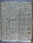 Libro Racional 1763-1769, folios SN03vto y SN04r