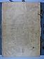 Libro Racional 1816-1824, 00 Portada