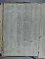 Libro Racional 1816-1824, folio 049vto